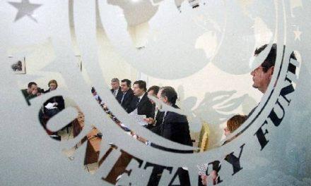 Τι θα κάνουμε με το ΔΝΤ;