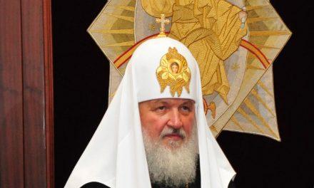 Κύριλλος προς Βαρθολομαίο: Ιδού που διαφωνούμε!