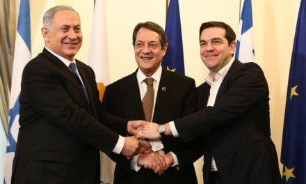 Παρουσία των ΗΠΑ, η Τριμερής Ελλάδος-Κύπρου-Ισραήλ την Τετάρτη