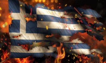 Το διαχρονικό σχέδιο καταστροφής της Ελλάδας