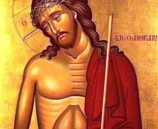 Ιδού ο Νυμφίος της Εκκλησίας Έρχεται…(εν τω μεσω της νυκτός)