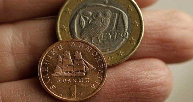 O Νίκος Ιγγλέσης για το Εθνικό Νόμισμα (βίντεο)