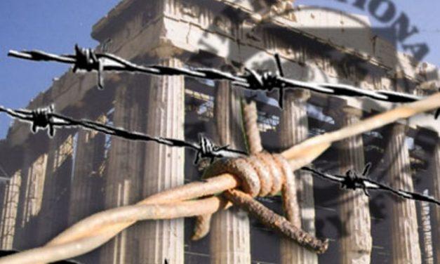 Η Ελλάδα υπό οικονομική κατοχή