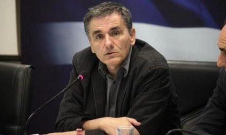 Tsakalotos: Greece to ease capital controls 'very soon'