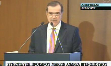 Ανδρέας Βγενόπουλος προς Β. Θάνου: Κρείττον του λαλείν το σιγάν