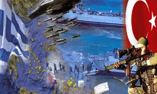 Οι ελληνοτουρκικές σχέσεις στη σημερινή (ακραία) συγκυρία
