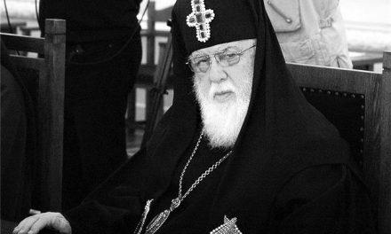 Η αντιπροσωπεία του Πατριαρχείου Γεωργίας για την Μεγάλη Πανορθόδοξη Σύνοδο