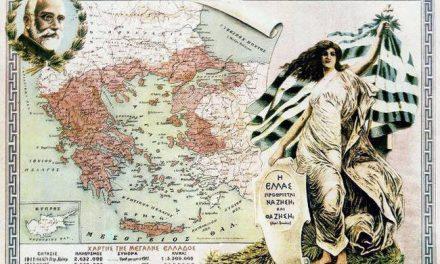 Η εκκαθάριση των Ελλήνων στην Αμάσεια Πόντου το 1921