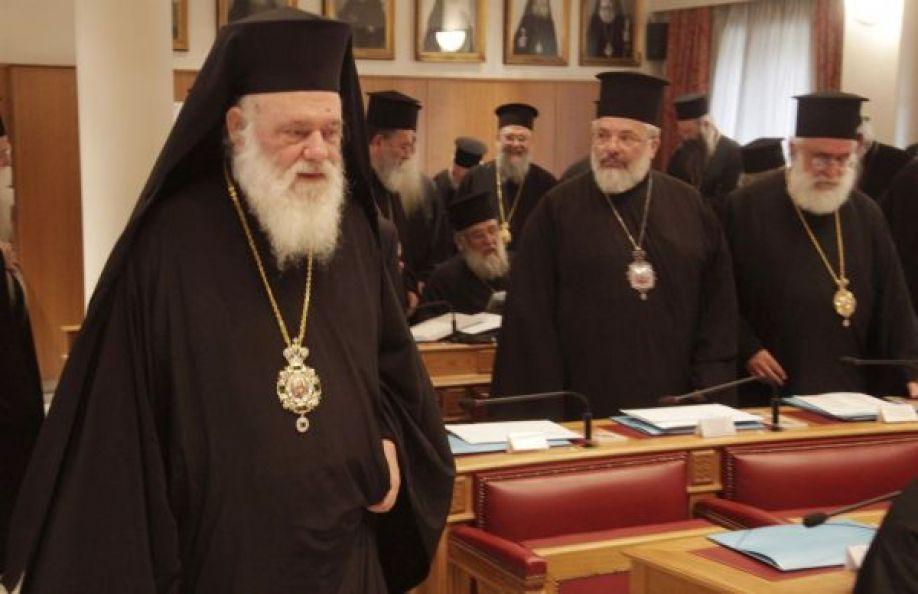 """ΚΙΣ: """"Ο ρόλος της Εκκλησίας της Ελλάδος στην καταπολέμηση της μισαλλοδοξίας είναι καθοριστικός"""""""