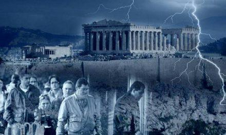 Η Ελλάδα αποικία της Γερμανίας