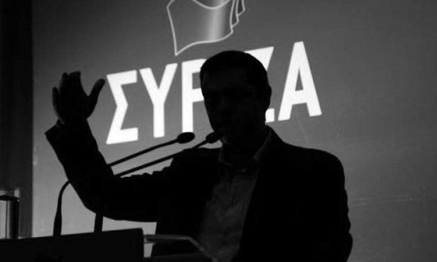 ΣΥΡΙΖΑ: Τι έπεται μετά την ήττα του;