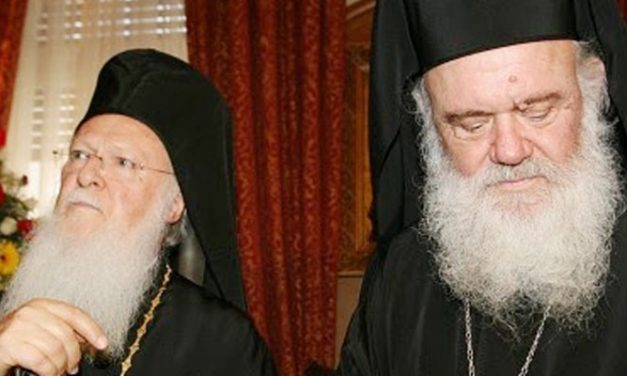 Η Εκκλησία της Ελλάδος μπροστά στις Αποφάσεις της Συνόδου της Κρήτης