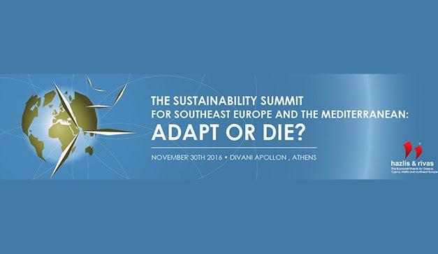 Συνέδριο του Economist: Βιώσιμη Ανάπτυξη για τη ΝΑ Ευρώπη και τη Μεσόγειο