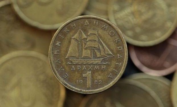 Όλο και περισσότεροι Έλληνες υπέρ τη δραχμής