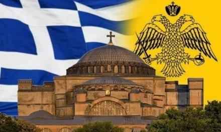 Η ακμή & η άλωση του Βυζαντίου