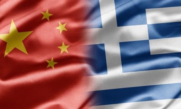 Tο ντοκιμαντέρ που αναδεικνύει την ελληνική επιχειρηματικότητα σε όλο τον κόσμο