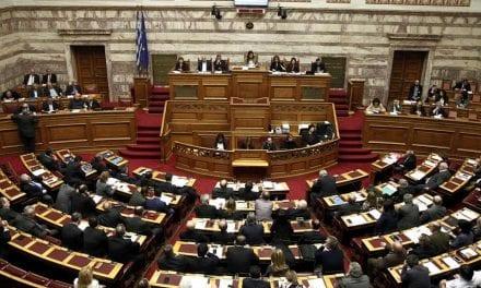 """Ξεκίνησε η """"μάχη"""" στη Βουλή για την κύρωση της Συμφωνίας των Πρεσπών"""