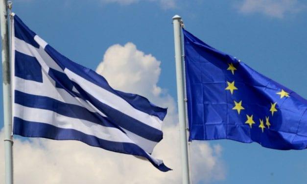 Συνέδριο για τις ευκαιρίες ανάπτυξης της Δυτικής Μακεδονίας