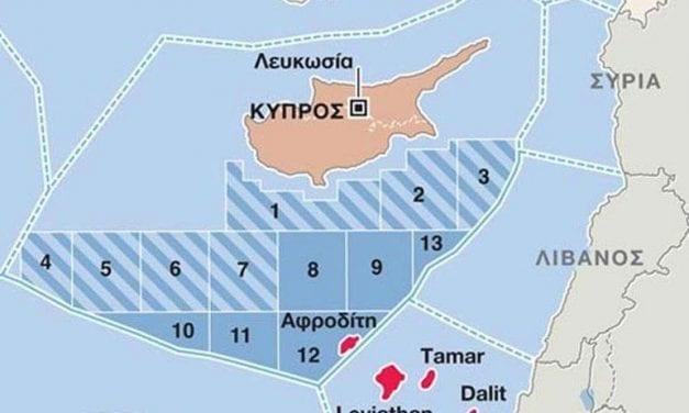 TOTAL: Eρευνες σε τέσσερα οικόπεδα της κυπριακής ΑΟΖ