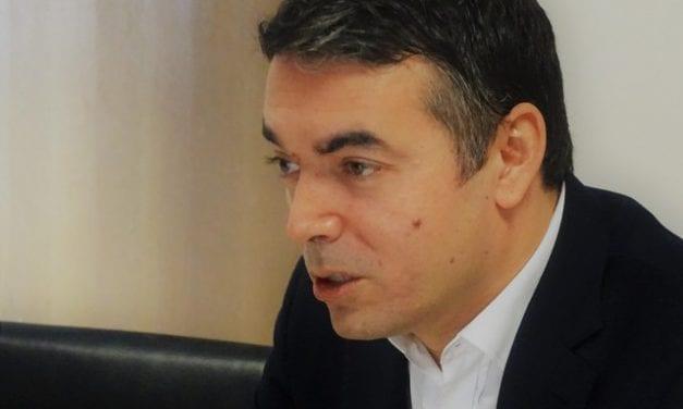 """Ν. Ντιμιτρόφ: """"Είμαστε Μακεδόνες"""""""