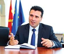 Zάεφ: Δέχθηκα Βόρεια Μακεδονία γιατί πήρα Μακεδονική ταυτότητα και γλώσσα