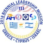 American Hellenic, American Jewish Groups Hail Third Three-Country Leadership Mission