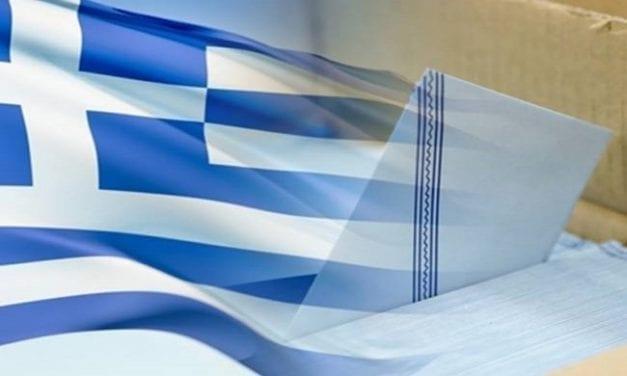 Bloomberg: Οι πρόωρες εκλογές είναι προς το συμφέρον της Ελλάδας