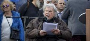 Μίκης Θεοδωράκης: Πράξη ιστορικής ήττας και εθνικής μειοδοσίας