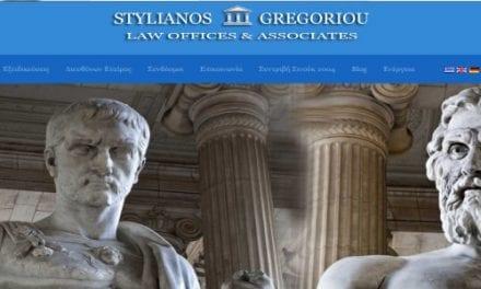 Stylianos Gregoriou