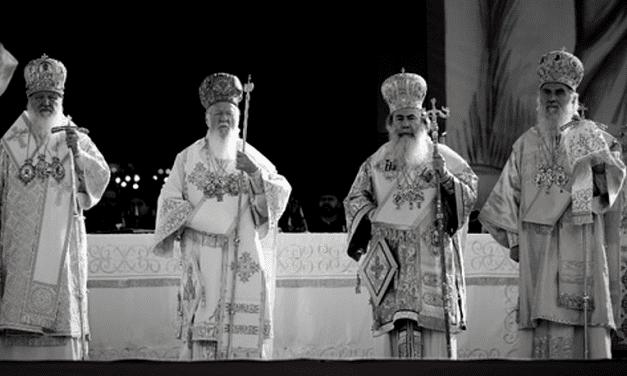 Ορατό μεγάλο σχίσμα προ των πυλών στους κόλπους της Ορθοδοξίας, μετά την συνάντηση Βαρθολομαίου / Κύριλλου στο Φανάρι