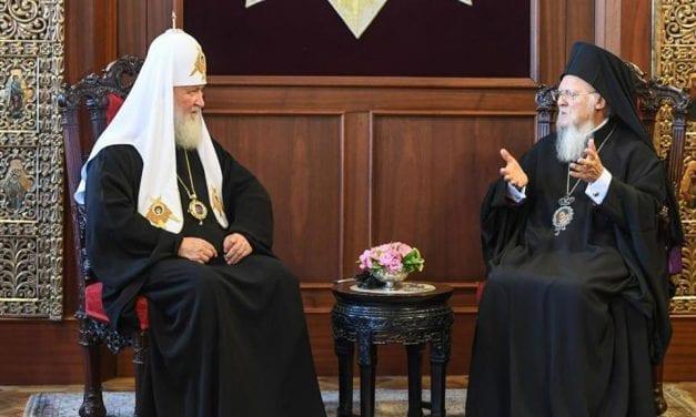 Σχίσμα στην Παγκόσμια Ορθοδοξία! Η Μόσχα συγκαλεί Πανορθόδοξη Σύνοδο για το ζήτημα της Ουκρανίας