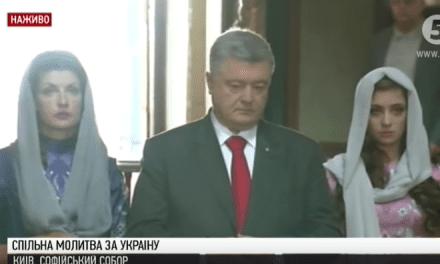 JOINT INTER-RELIGIOUS PRAYER FOR UKRAINE