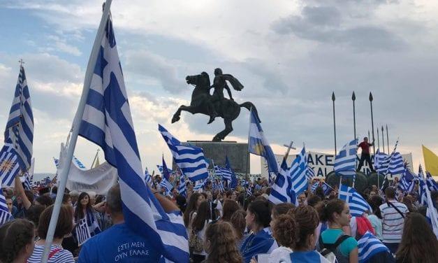 ΜΕΓΑΛΟ εθνικό πατριωτικό συλλαλητήριο στην Θεσσαλονίκη για το ζήτημα των Σκοπίων