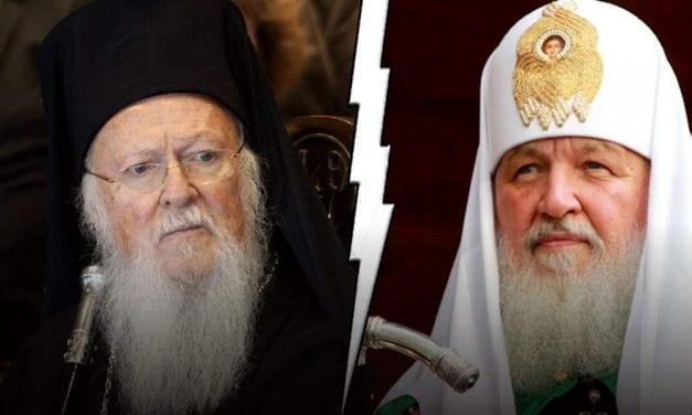 Πλησιάζει η οριστική (;) ρήξη ανάμεσα στη Μόσχα & το Οικουμενικό Πατριαρχείο