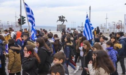 Επιστολή Πρέσβεων προς τους Έλληνες Βουλευτές για την συμφωνία των Πρεσπών