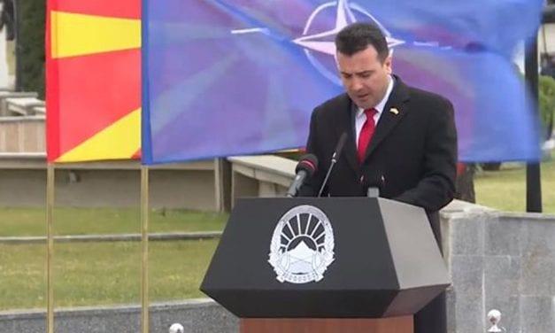 """Ζάεφ: Η """"μακεδονική γλώσσα"""" έχει γίνει αποδεκτή στη Συμφωνία των Πρεσπών"""