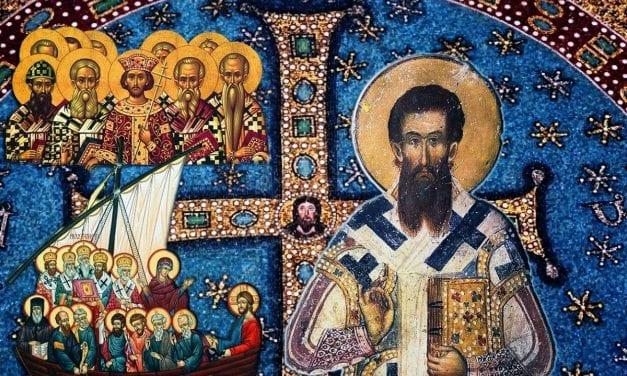 H Θεολογική μορφή του Αγίου Γρηγορίου του Παλαμά