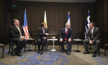Greece, Cyprus, Israel, and US join to promote peace and stability in eastern Mediterranean