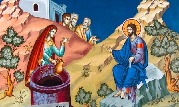 Το παράδειγμα της Σαμαρείτιδος δίνει μήνυμα ελπίδας