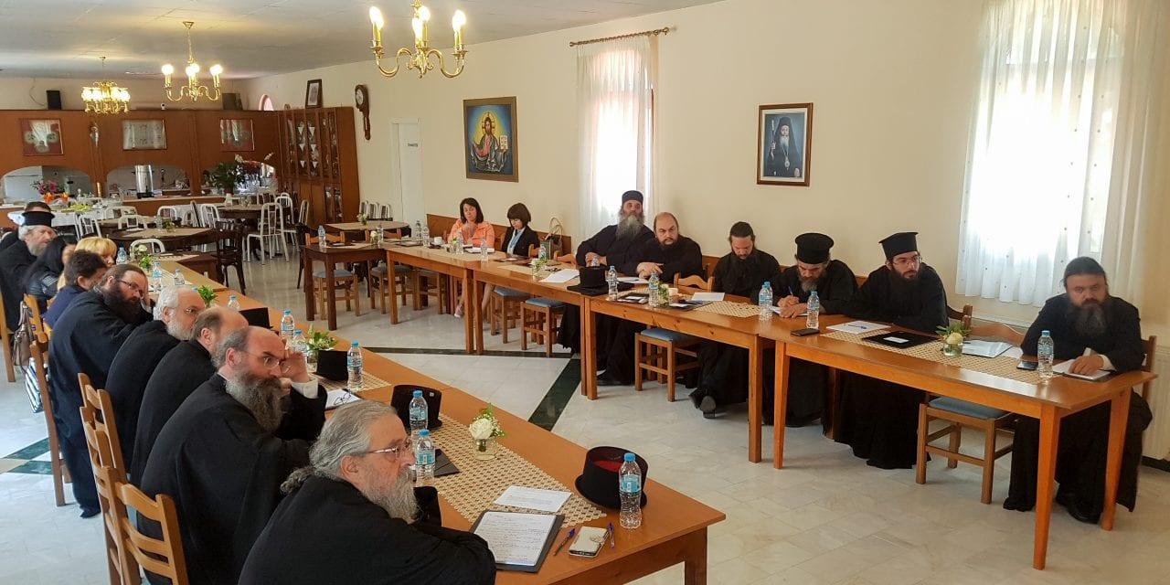 Ενημερωτική ημερίδα για τους υπεύθυνους επικοινωνίας των Ι.Μ. της Δυτικής Μακεδονίας