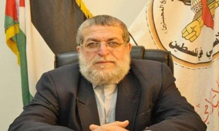 Islamic Jihad: Palestinians need reconciliation to reject 'deal of the century'