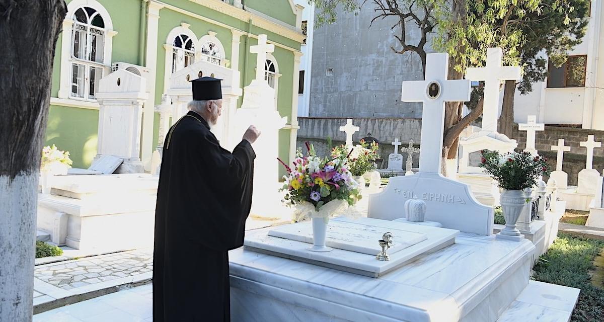 Το Οικουμενικό Πατριαρχείο τιμά τη μνήμη του κορυφαίου Ιεράρχου του μακαριστού Χαλκηδόνος Μελίτωνος