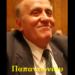 lampros_papantwniou