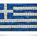 greek_flag_spifeidwto