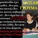 elisabet_tzoymaka_25_06_2009_-_copy.png